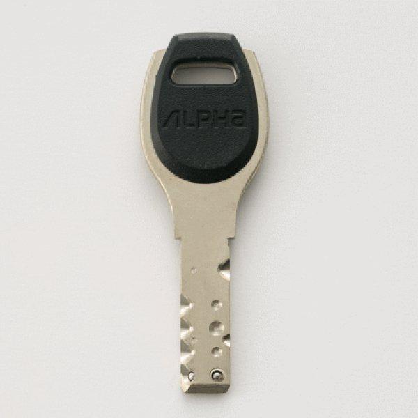 画像1: アルファFBシリンダー用合鍵 (1)
