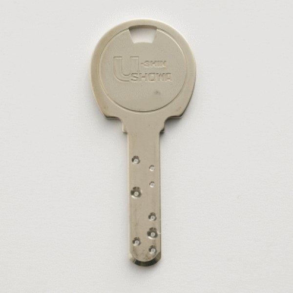 画像1: ユーシン・ショウワNXシリンダー用合鍵 (1)