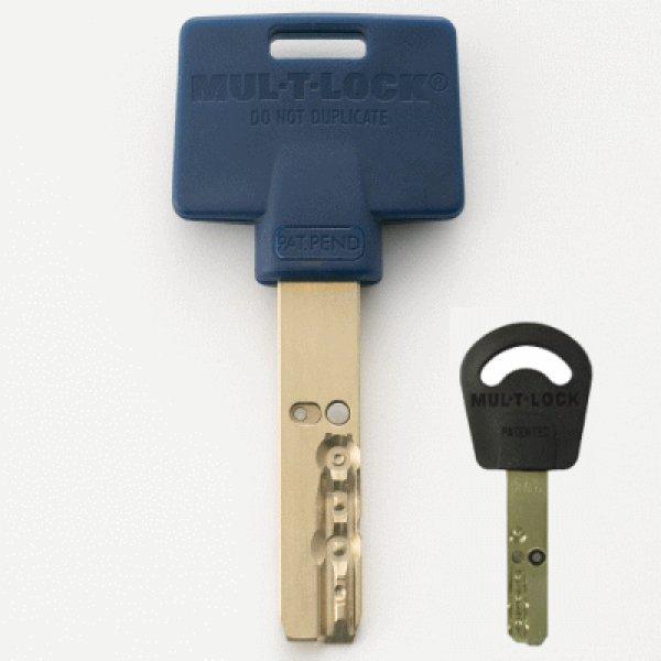 画像1: マルティロックシリンダー用合鍵 (1)